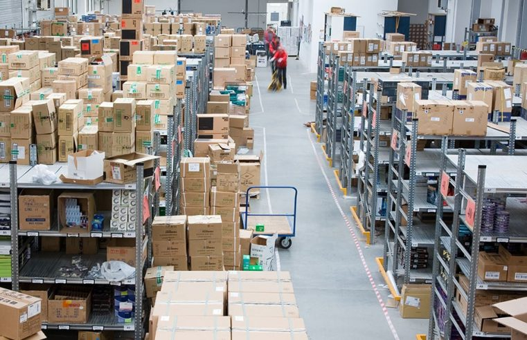 The Perfect Inventory Control System